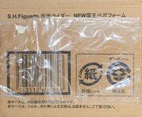S.H.Figuarts 仮面ライダーNEW電王 ベガフォーム 【買い取り商品/未開封】