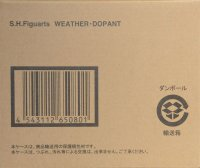S.H.Figuarts ウェザー・ドーパント 【買い取り商品/未開封】