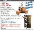 画像10: PEPATAMAシリーズ S-001 ペーパージオラマ 木箱A