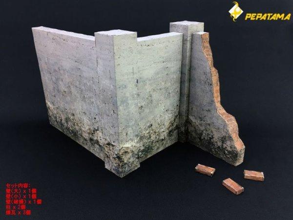 画像1: PEPATAMAシリーズ M-001 ペーパージオラマ 壁セットA モルタル煉瓦