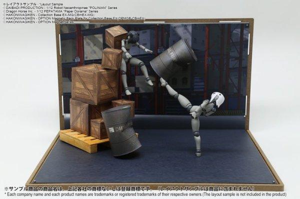 画像3: 箱庭技研 ジオラマシート DSmEX-F015 倉庫セットA