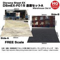 箱庭技研 ジオラマシート DSmEX-F015 倉庫セットA