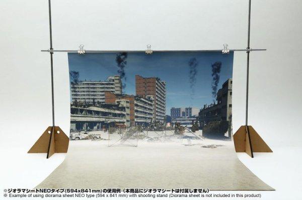 画像2: 箱庭技研 ジオラマシート 簡易撮影スタンドM 【同梱不可】