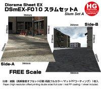 箱庭技研 ジオラマシート DSmEX-F010 スラムセットA