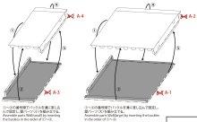 Other Photograph1: PEPATAMAシリーズ M-001 ペーパージオラマ 壁セットA モルタル煉瓦