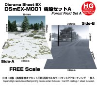 箱庭技研 ジオラマシート DSmEX-M001 雪原セットA