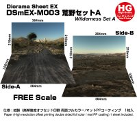 箱庭技研 ジオラマシート DSmEX-M003 荒野セットA