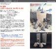 画像1: PEPATAMAシリーズ M-004 ペーパージオラマ バリケートセットA コンクリート(大) (1)