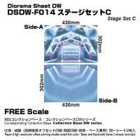 ジオラマシートDW DSDW-F014 ステージセットC